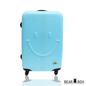 《BearBox》微笑系列霧面材質28吋旅行箱/行李箱(天藍)