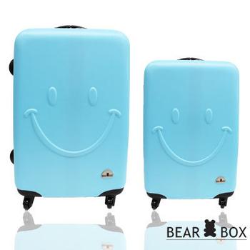 BearBox 微笑系列霧面材質超值兩件組28吋+20吋旅行箱/行李箱(天藍)