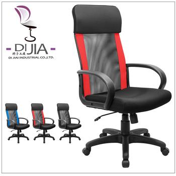 DIJIA DJA003高背機能透氣電腦椅(紅)