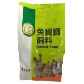 《FP》兔寶寶飼料(1kg/包)