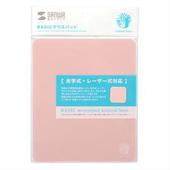 SANWA粉彩滑鼠墊(粉色)