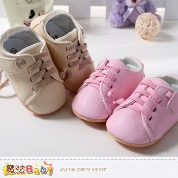 魔法Baby 男女童鞋~sh3553(粉/11.5cm(11))