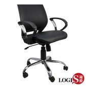 《LOGIS》格鬥士洞洞皮面透氣網墊電腦椅(黑)