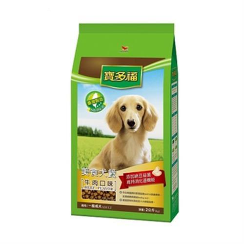 寶多福 美食犬餐牛肉口味(2kg/包)