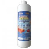 水質穩定劑(60ml)