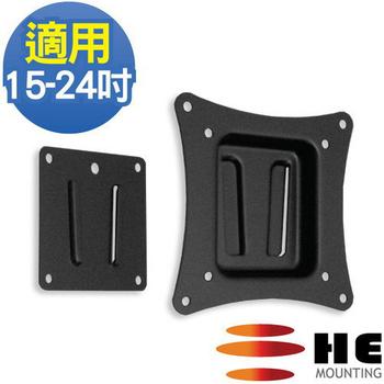 HE 15~ 24吋液晶電視/螢幕固定式壁掛架(H1010L)