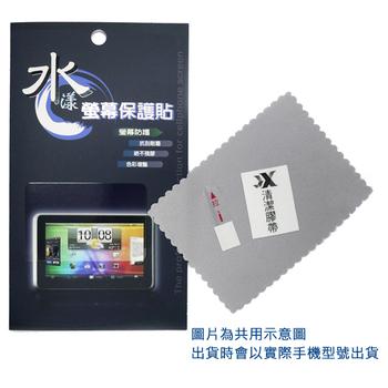 G-PLUS E7 水漾螢幕保護貼 光學靜電保護貼