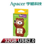 《Apacer 宇瞻》「麻吉動物園」AH171 32GB OTG 隨身碟(蜂蜜熊)