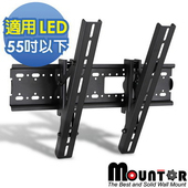 《Mountor》薄型電視自由可調式壁掛架-適用55吋以下LED(MF4020)