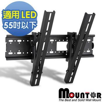 Mountor 薄型電視自由可調式壁掛架-適用55吋以下LED(MF4020)