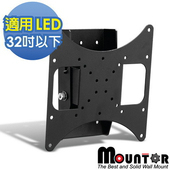 《Mountor》15~32吋液晶電視自由式調整壁掛架(MF2020)