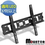 《Mountor》薄型電視固定式壁掛架-適用37吋以上LED(ML6040)