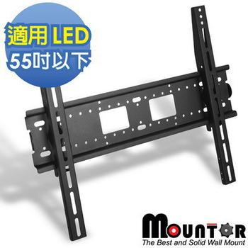 《Mountor》薄型電視固定式壁掛架-適用55吋以下LED(ML4020)