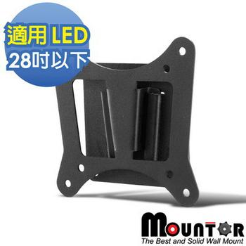 《Mountor》固定式嵌入型壁掛架/螢幕架-適用28吋以下LED(ML1010)