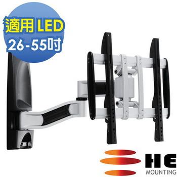 《HE》26-55吋薄型電視雙節拉伸式壁掛架(H240AR)