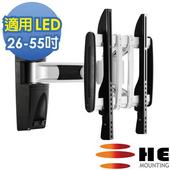 《HE》26-55吋薄型電視單節拉伸式壁掛架(H140AR)