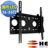 《HE》26~ 55吋 液晶/電漿電視俯仰式壁掛架(H5040E)