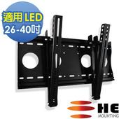 《HE》26~ 40吋液晶/電漿電視可調式壁掛架(H4030F)