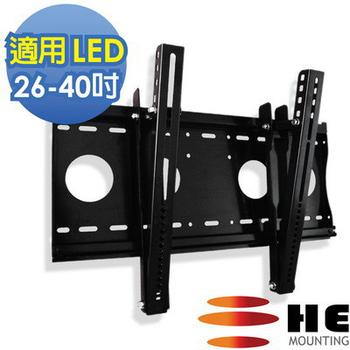 HE 26~ 40吋液晶/電漿電視可調式壁掛架(H4030F)