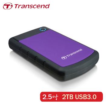 Transcend 創見 25H3P 2TB 2.5吋 防震行動硬碟(TS2TSJ25H3P)