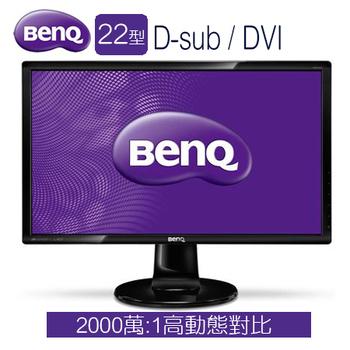 BenQ明基 GW2265-FL 22型寬VA廣視角不閃屏+低藍光螢幕液晶