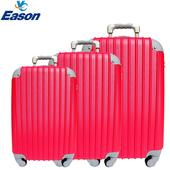 《YC Eason》超值流線型可加大海關鎖款ABS硬殼行李箱三件組(火紅)