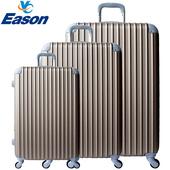 《YC Eason》超值流線型可加大海關鎖款ABS硬殼行李箱三件組(琥珀金)