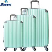 《YC Eason》超值流線型可加大海關鎖款ABS硬殼行李箱三件組(蘋果綠)