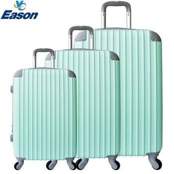 YC Eason 超值流線型可加大海關鎖款ABS硬殼行李箱三件組(蘋果綠)