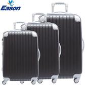 《YC Eason》超值流線型可加大海關鎖款ABS硬殼行李箱三件組(神秘黑)