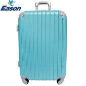 《YC Eason》20吋超值流線型可加大海關鎖款ABS硬殼行李箱/登機箱(靚藍)