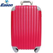 《YC Eason》28吋超值流線型可加大海關鎖款ABS硬殼行李箱/登機箱(火紅)