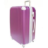 《YC Eason》24吋超值流線型可加大海關鎖款ABS硬殼行李箱/登機箱(幻紫)