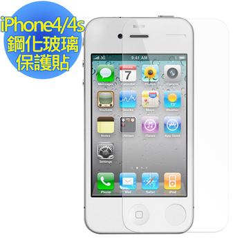 Dowai iPhone 4/4S 9H 2.5D弧邊鋼化玻璃保護貼(iPhone4 /4s)