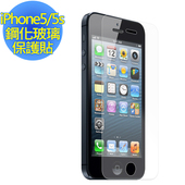《Dowai》iPhone 5/5S  9H 2.5D弧邊鋼化玻璃保護貼(iPhone5/5S)