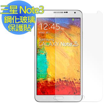 Dowai Samsung Note3 9H 2.5D弧邊鋼化玻璃保護貼(Samsung Note3)