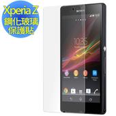 《Dowai》SONY Xperia Z/Z1 9H 2.5D弧邊鋼化玻璃保護貼(Xperia Z/Z1)
