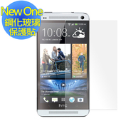 《Dowai》HTC New One 9H 2.5D弧邊鋼化玻璃保護貼(HTC NEW One)