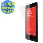 《Dowai》MIUI 紅米機 9H 2.5D弧邊鋼化玻璃保護貼(MIUI 紅米機)