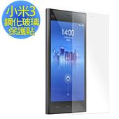 《Dowai》MIUI 小米3 9H 2.5D弧邊鋼化玻璃保護貼(MIUI 小米3)