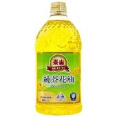 《泰山》100%芥花油2.6L/瓶 $179