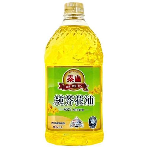 泰山 100%芥花油(2.6L/瓶)