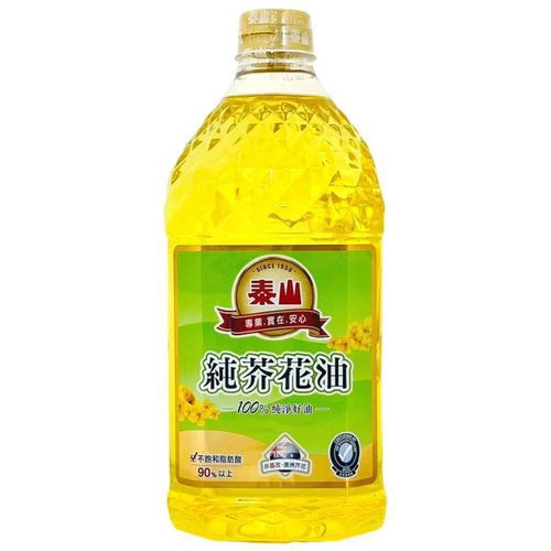 《泰山》100%芥花油(2.6L/瓶)