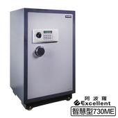 《阿波羅 Excellent》e世紀電子保險箱_智慧型730ME