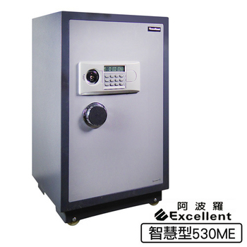 《阿波羅 Excellent》e世紀電子保險箱_智慧型530ME
