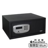 《阿波羅 Excellent》e世紀電子保險箱_智慧型195JA