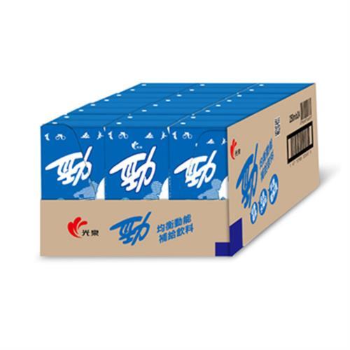 光泉 勁 運動飲料(250ml*24包/箱)