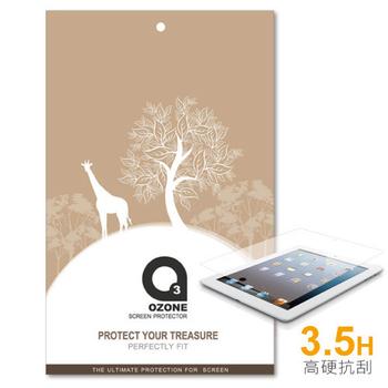 SONY Xperia Z2 Tablet 10.1吋 平板螢幕保護膜 靜電吸附 光學級素材 具修復功能的靜電貼