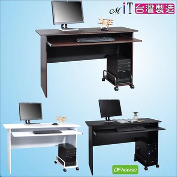 DFhouse 黑森林附鍵盤電腦桌(附主機架)-三色可選(黑色)