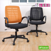 《DFhouse》AIR簡約時尚網布電腦椅-2色(黑色)